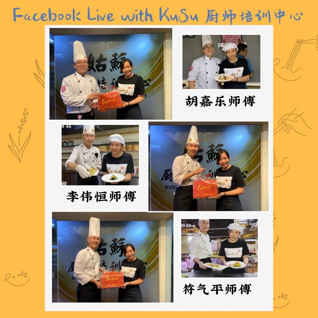 Facebook Live with KuSu
